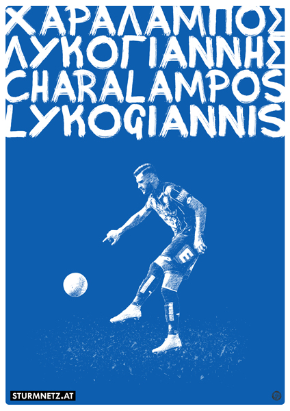 Poster Charalampos Lykogiannis