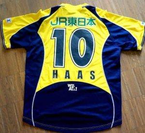Haas JEF Back